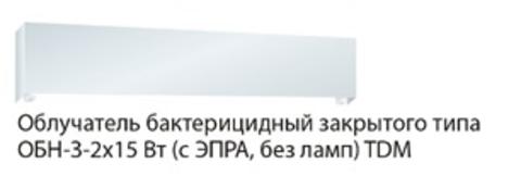 Облучатель бактерицидный закрытого типа ОБН-З-2х15 Вт (с ЭПРА, без ламп) TDM