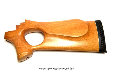 Приклад  Вепрь Пионер ортопед орех