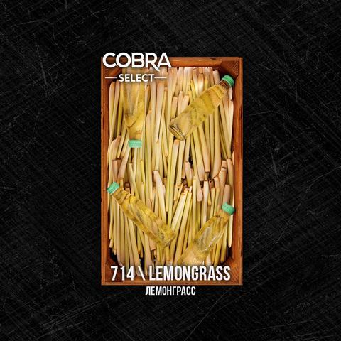 Табак Cobra SELECT Лемонграсс (Lemongrass) 40 г