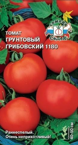 Семена Томат Грунтовый Грибовский 1180
