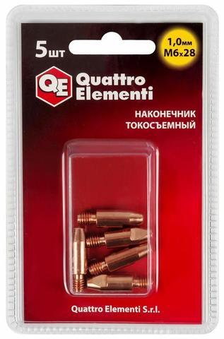 Наконечник токосъемный QUATTRO ELEMENTI M6x28   1.0 мм (5 шт) в блистере, для горелки полу (771-244)