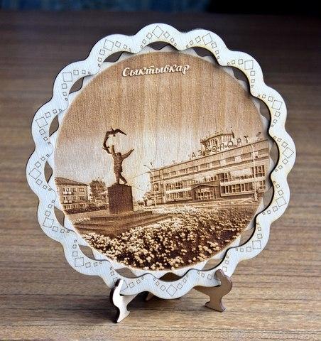 Тарелка сувенирная из дерева