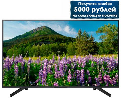 KD-43XF7096 телевизор Sony Bravia