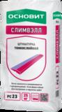 ОСНОВИТ СЛИМВЭЛЛ Т-23 Штукатурка цементная тонкослойная 25кг