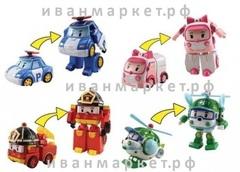 Набор 4 Машинки-трансформеров 11 см  Робокар Поли