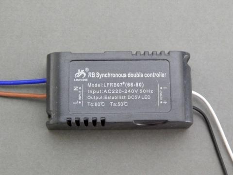 Драйвер LED для трёхцветных диодов 66-80 (1шт) (130905012)