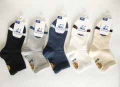 Носки для мальчиков  ( 10  пар) арт.008-4 (р. 27-32 )