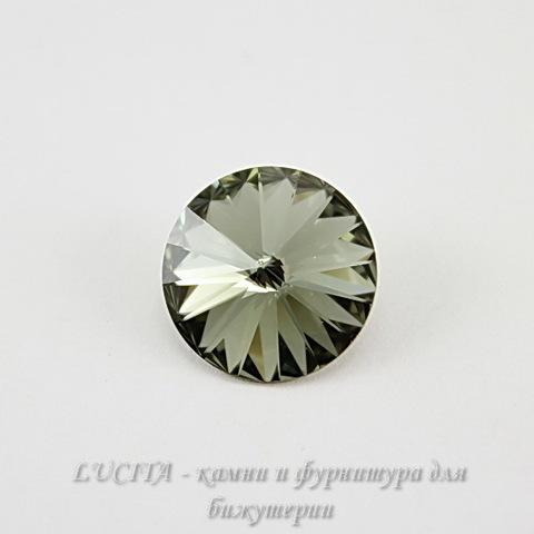 1122 Rivoli Ювелирные стразы Сваровски Black Diamond (12 мм)