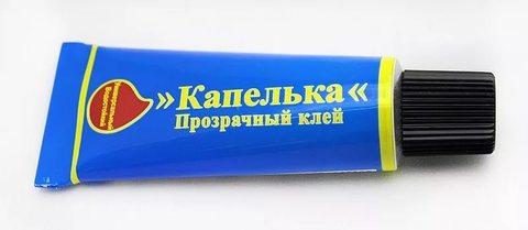 Клей МОМЕНТ КАПЕЛЬКА 20мл прозрачный