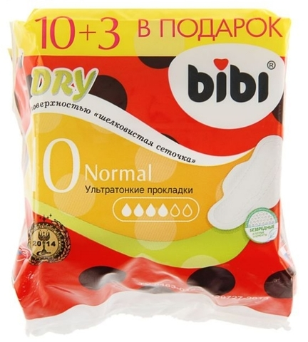 Bibi прокладки Нормал Драй 10+3  шт