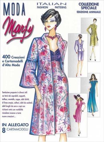 Журнал мод. Marfy Catalog.