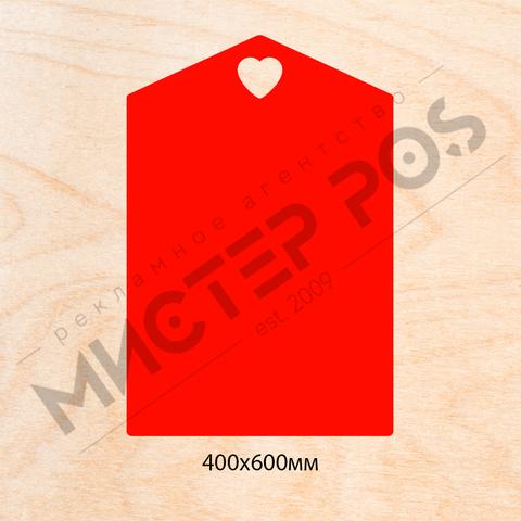 Основа для бизиборда с сердечком 400х600мм из фанеры 9-10мм