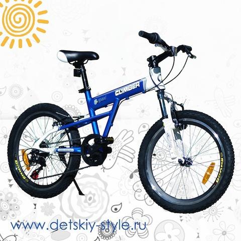 """Скоростной Велосипед Royal Baby """"Climber Alloy 20"""" (Роял Беби)"""