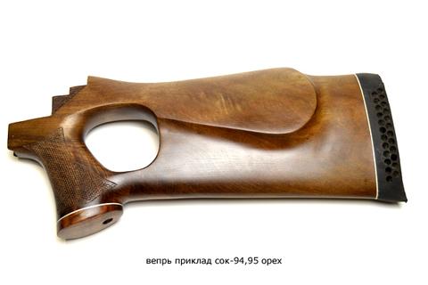 Приклад  Вепрь приклад СОК-94,95 ортопед левша орех