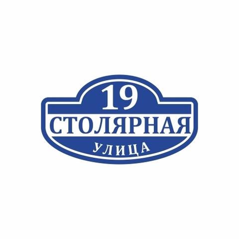 Аншлаг №7