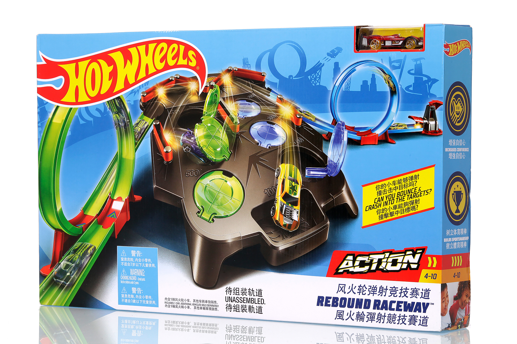 Hot Wheels Rebound race way