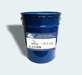 МЛ-165 молотковая эмаль (20 кг)