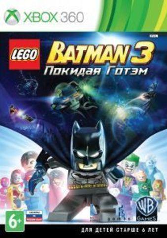 Microsoft Xbox 360 LEGO Batman 3. Покидая Готэм (русские субтитры)