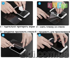 Защитное стекло XiaomiMI 6 2D ЗОЛОТОЕ полное покрытие