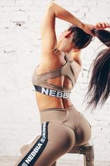 Женские лосины Nebbia HIGH WAIST MESH 601 mocha