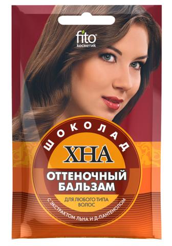 Фитокосметик Оттеночный бальзам Хна Шоколад с экстрактом льна и Д-пантенола 50мл