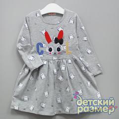 Платье (нашивка)