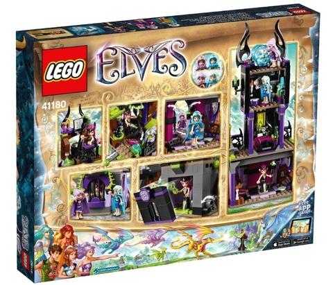 LEGO Elves: Замок теней Раганы 41180 — Ragana's Magic Shadow Castle — Лего Эльфы