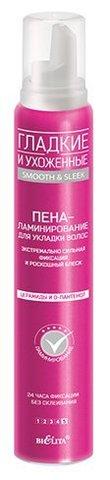 Белита Гладкие и ухоженные Пена-ламинирование д/укладки волос  сильн.фиксация 200мл