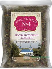 Чай Монастырский в картоне №4 нормализующий давление, 100 гр. (Крымский сбор)