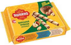 """Трубочки """"Яшкино"""" вафельные ореховые, 190 г"""