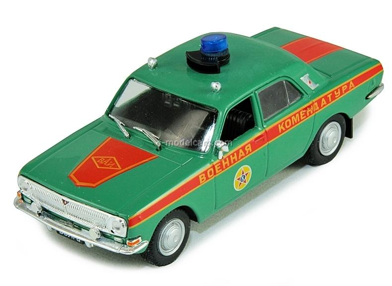 GAZ-24 Volga Military Commandant USSR 1:43 DeAgostini Service Vehicle #35