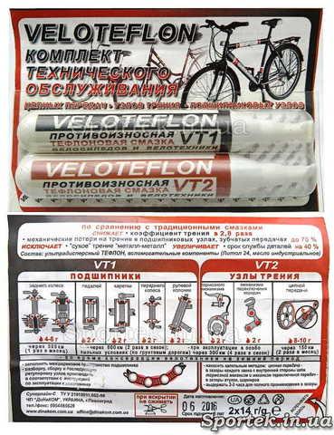 Комплект смазок для велосипедов VELOTEFLON