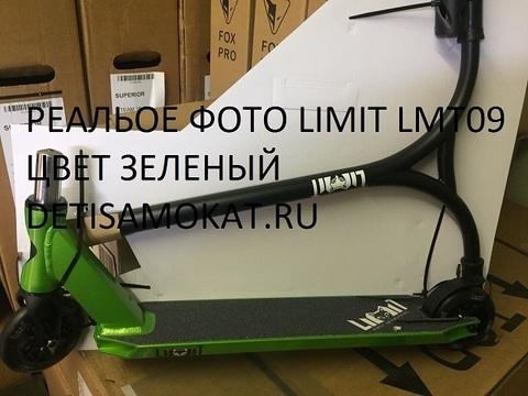 limit 09 зеленый