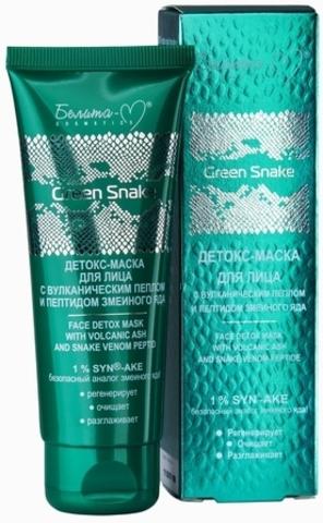 Белита-М Green Snake Детокс-маска для лица с вулканическим пеплом и пептидом змеиного яда 75г