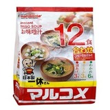 https://static-eu.insales.ru/images/products/1/914/79389586/compact_miso_soup_12.jpg