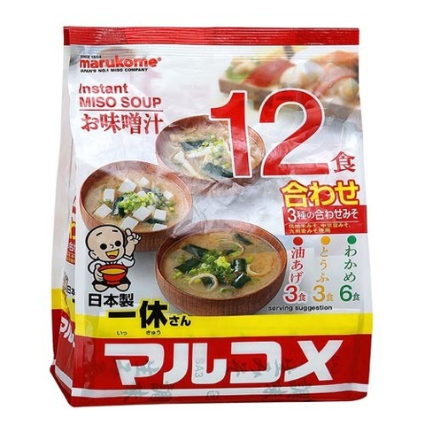 https://static-eu.insales.ru/images/products/1/914/79389586/miso_soup_12.jpg