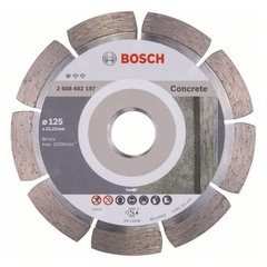 Алмазный диск по бетону Bosch Standard for Concrete 125х22,23 мм