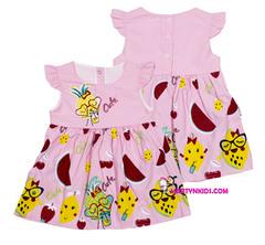 1294 платье фрукты