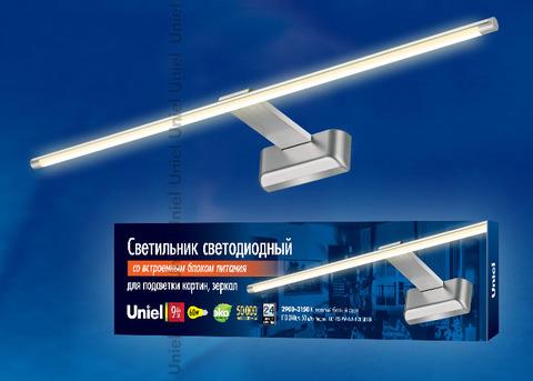 ULT-F32-9W/WW IP20 SILVER Светильник светодиодный для подсветки картин и зеркал. 220V. 680 Lm. Теплый белый свет. Корпус алюминий, цвет серебро. TM Uniel.