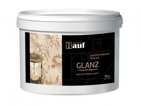 Rauf Dekor GLANZ декоративная краска, песчаный эффект