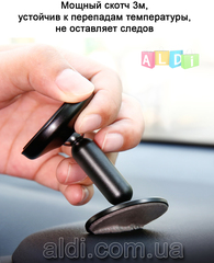 Baseus Car Holder Magnetic Bullet An On-board Bracket Black - Магнитный автомобильный держатель для телефона на длиной ножке
