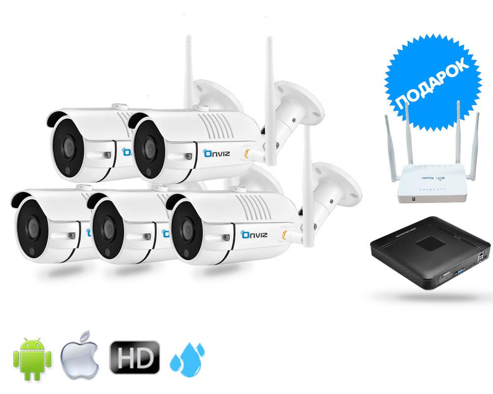Комплекты видеонаблюдения (IP Wi-Fi камеры 2019 года) Комплект из 5-ти Уличных Wi-Fi  камер глав5.jpg