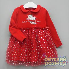 Платье 68-80 (аппликация, сетка)