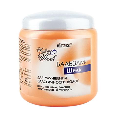 Витэкс Живой шелк Бальзам - шелк для улучшения эластичности волос 450 мл