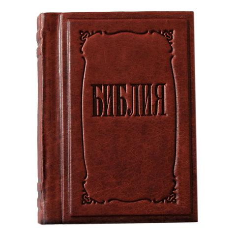 Библия малая