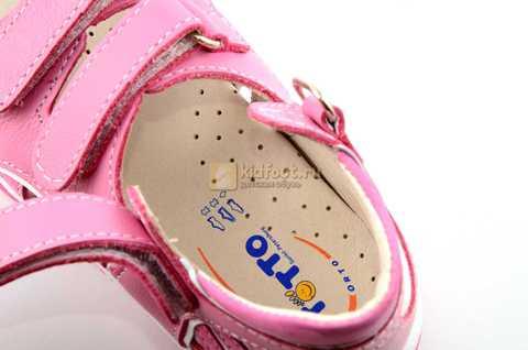 Босоножки Тотто из натуральной кожи с открытым носом для девочек, цвет розовый белый. Изображение 11 из 12.