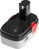 Батарея ЗУБР аккумуляторная для шуруповертов