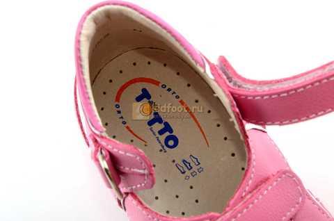 Босоножки Тотто из натуральной кожи с открытым носом для девочек, цвет розовый белый. Изображение 12 из 12.