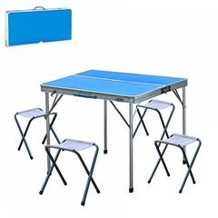 Набор: стол складной с 4-мя стульями НТО6-0039/5