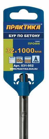 Бур SDS-plus ПРАКТИКА 32 х1000 мм серия